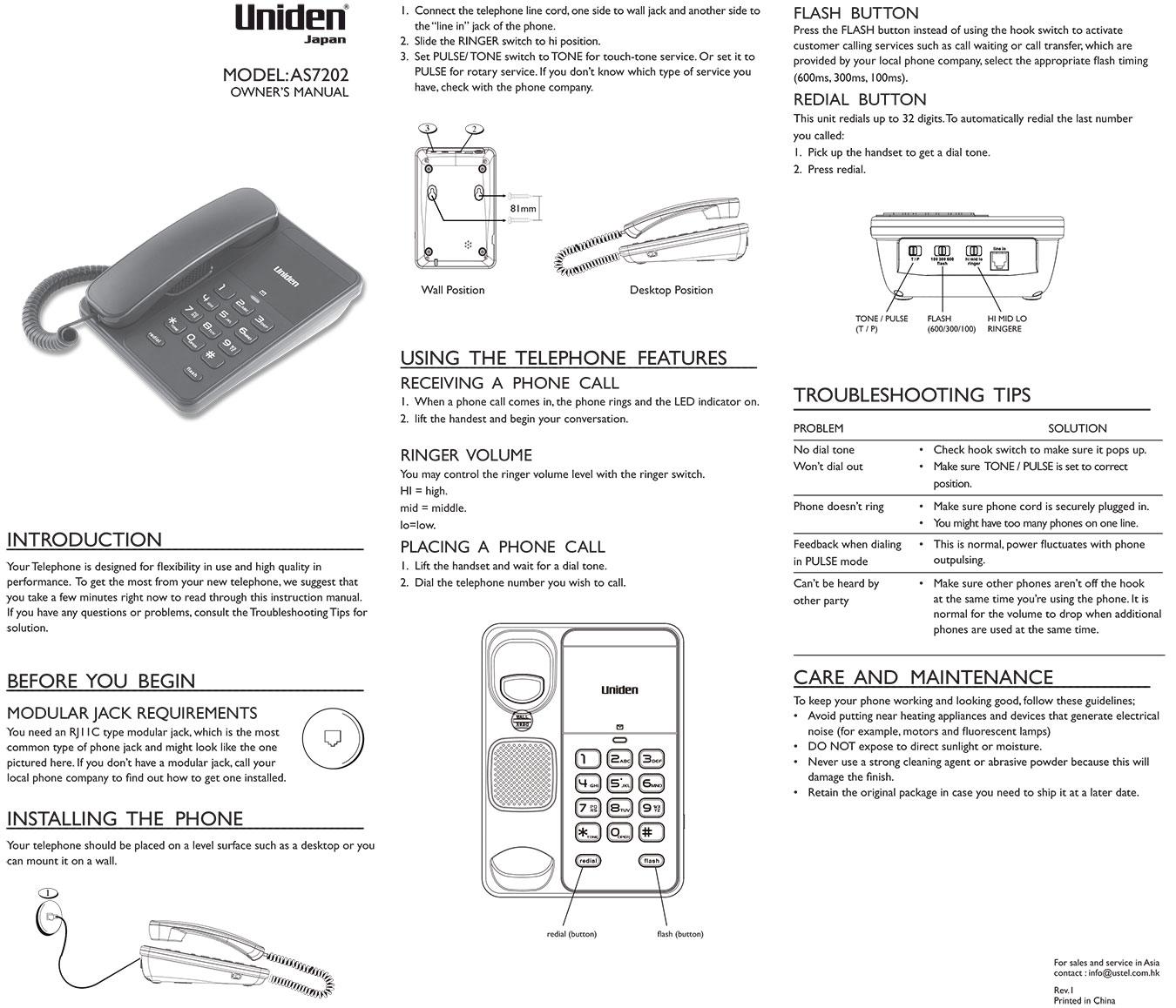 โทรศัพท์สายเดียว Single Line ยี่ห้อ Uniden รุ่น AS7202