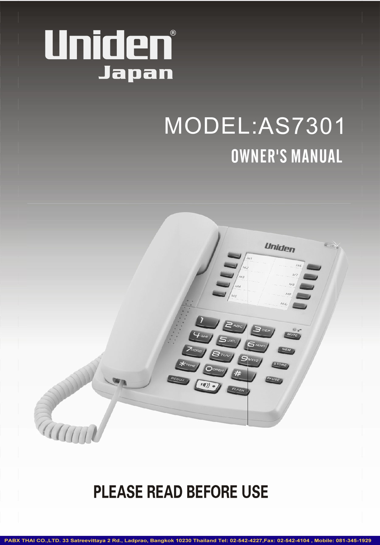 โทรศัพท์สายเดียว Single Line ยี่ห้อ UNIDEN รุ่น AS7301
