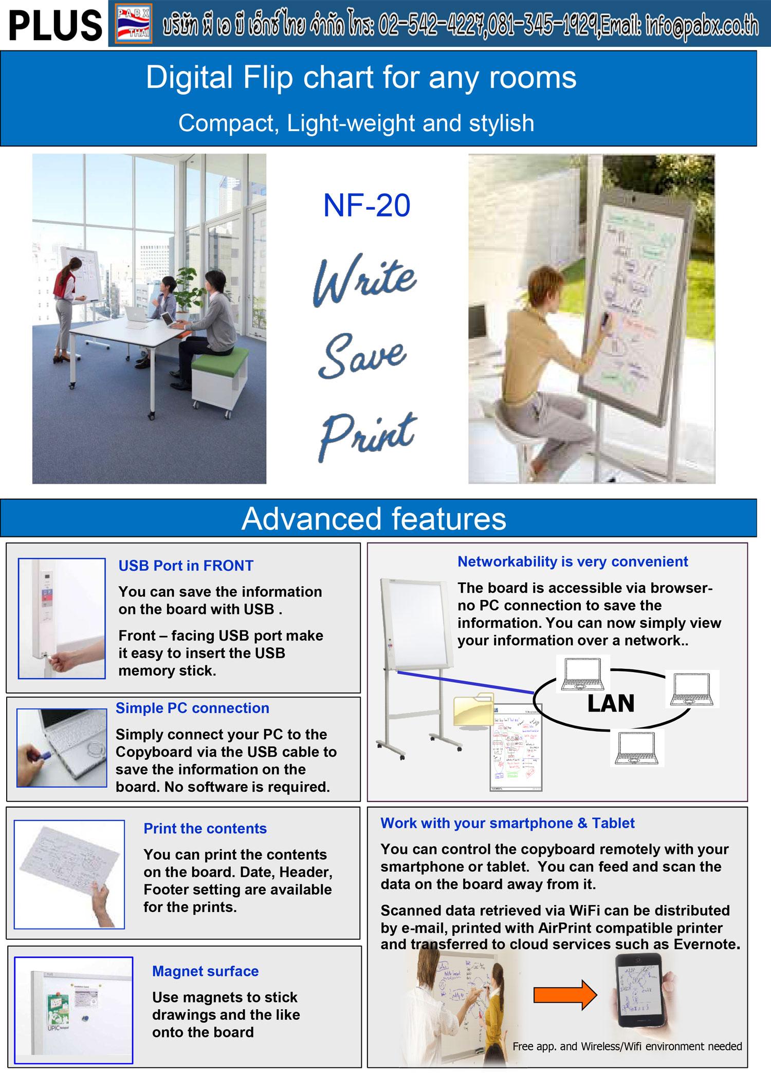 Plus NF-20S  Electronic Copyboard Board กระดานอิเล็กทรอนิกส์อัจฉริยะ พร้อมขาตั้ง