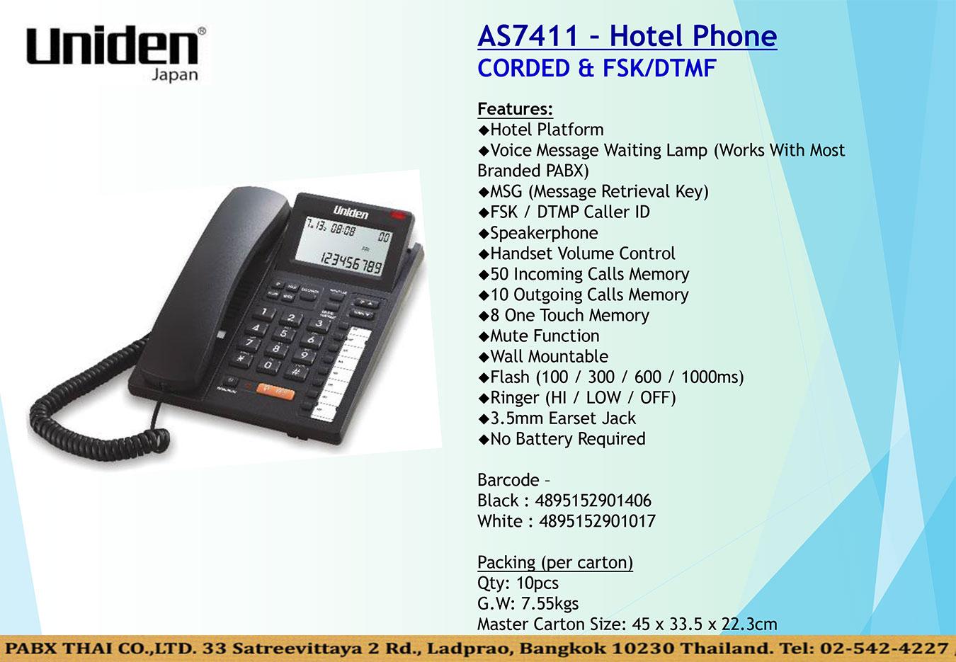 โทรศัพท์สายเดียว Single Line ยี่ห้อ Uniden รุ่น AS7411